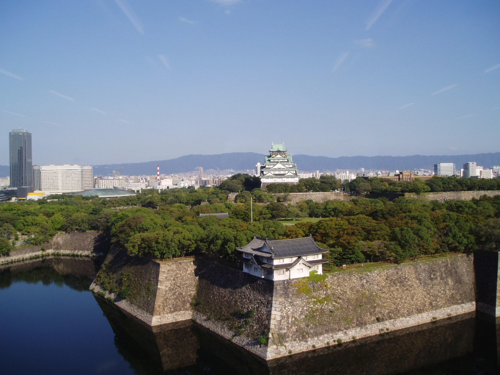 Osaka Castle and Moat