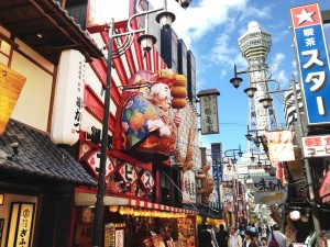 osaka_tsutenkaku_03_tea-color_adj