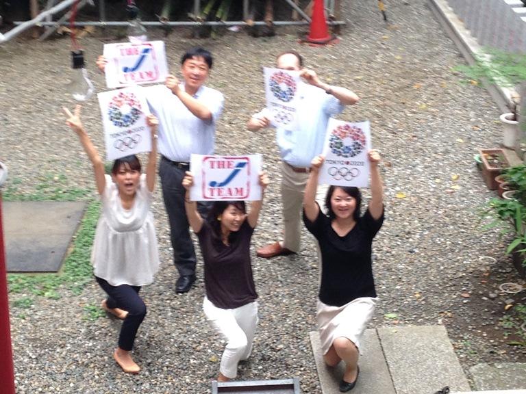 Tokyo_2020_The_J_Team