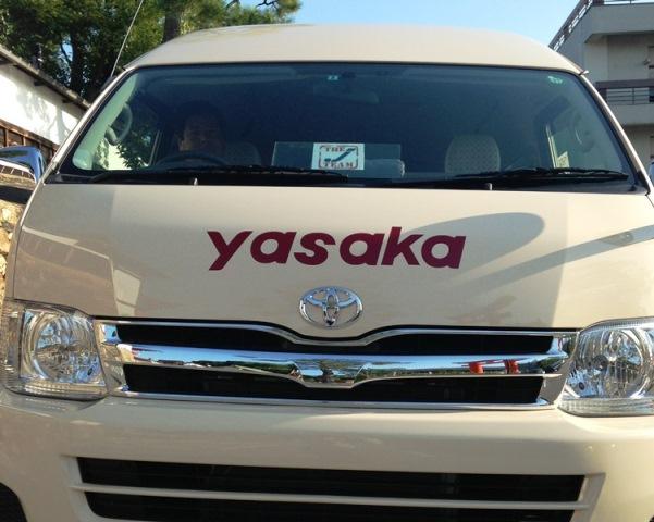 Yasaka_Jumbo_0101