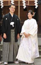 WAK Japanese Wedding