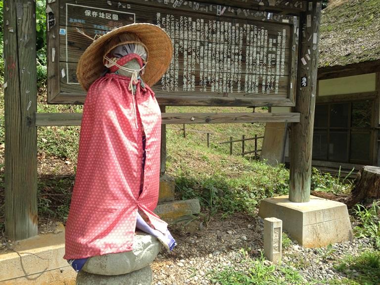 01 Cute -1 - Dressed Statue