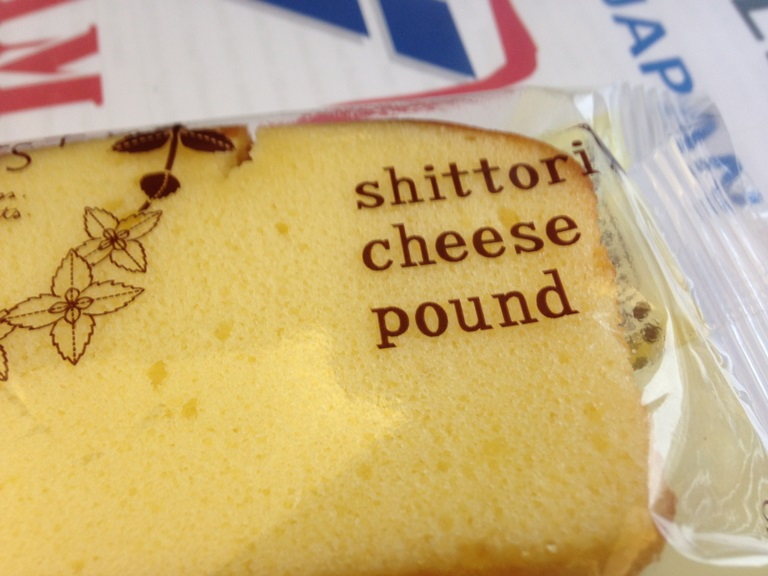 02 English - Cheese Pound