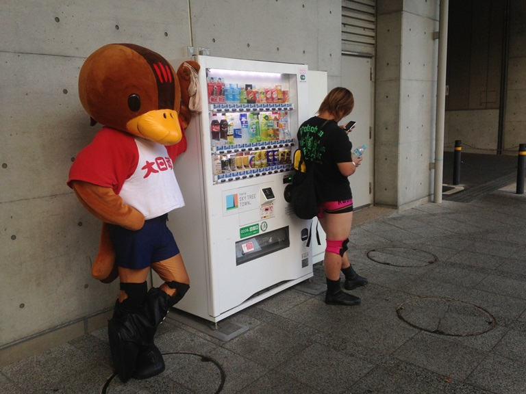 05 - Vending Machines